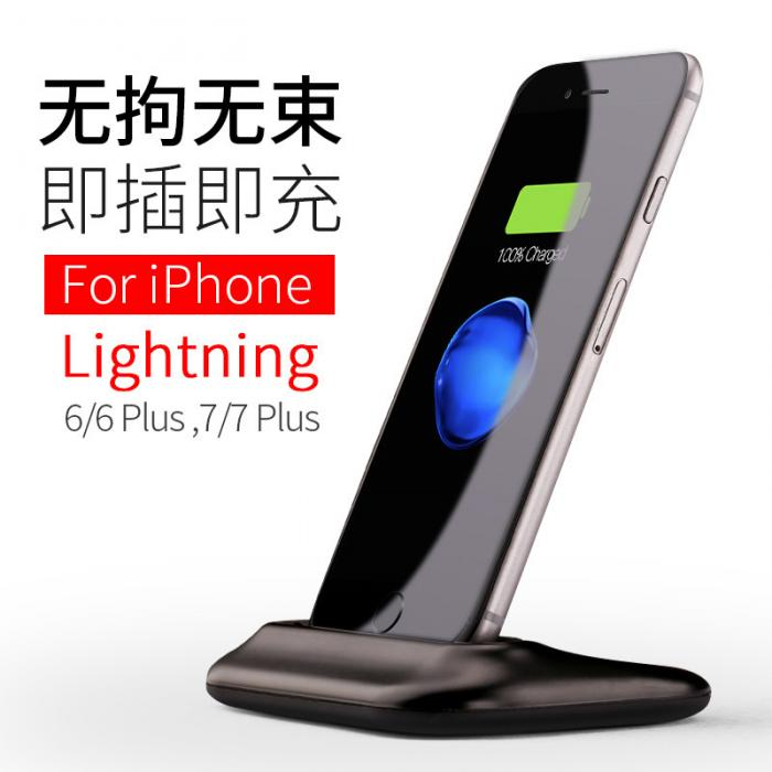 Aluminum Alloy Desktop Charger for iPhone